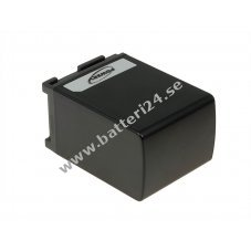 Batteri till Video Canon Typ BP-827 2600mAh